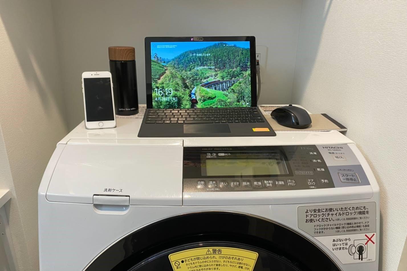スタンディング洗濯機